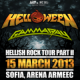 Helloween & Gamma Ray -  концерт в София, 15.03.2013