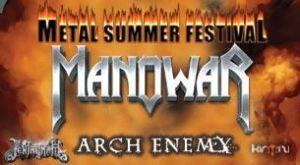 Manowar - концерт в Истанбул, 24.05.2014